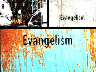 Image source: http://ercevangelism.wordpress.com/